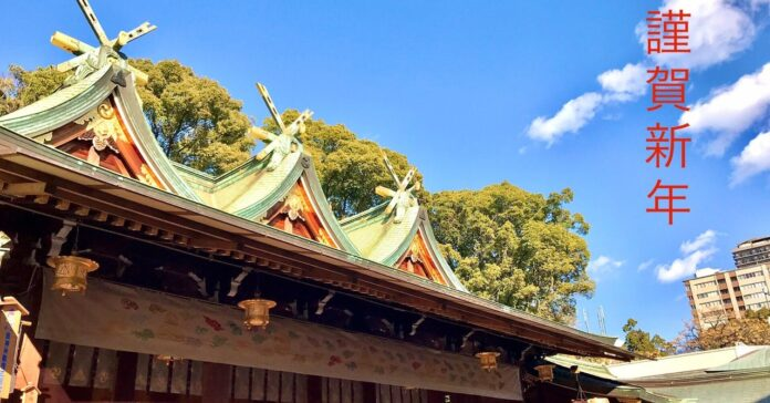 西宮戎神社